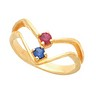 Birthstone Mothers Ring May hold up to 7 round 3mm gemstones Ref 118794